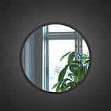 Черное круглое зеркало 600 мм, фото 3