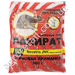 Зерно от крыс и мышей Ланират 300 г