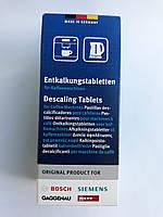 Таблетки для удаления накипи Bosch TCZ6002 00311864