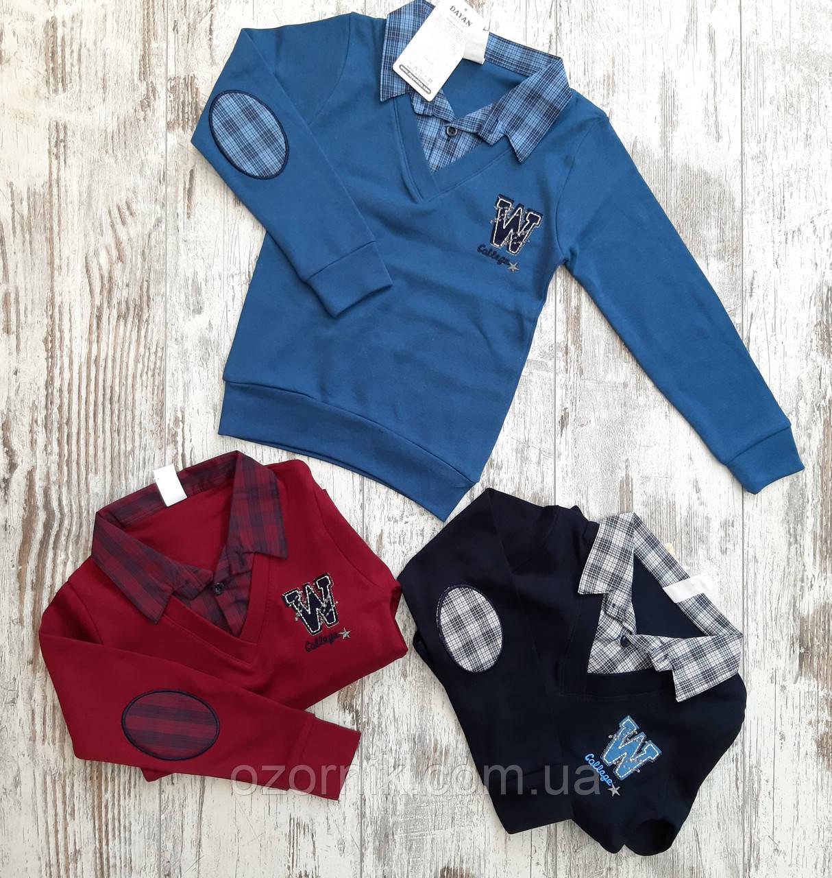 пуловер мальчик школа