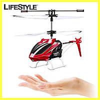 Летающий вертолет Induction aircraft с сенсорным управлением 8088 RED | Интерактивная летающая игрушка