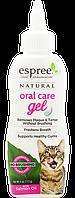 Espree Oral Care Gel 118 мл гель для ухода за зубами с маслом лосося для кошек