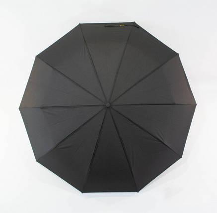 Зонт мужской автомат с большим куполом 123 см Max черный. Анти-ветер, 10 спиц (roz-0914), фото 2