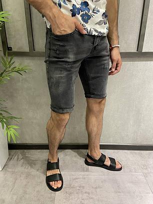 Чоловічі джинсові шорти сірі подряпані, фото 2