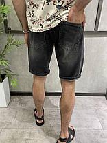 Чоловічі джинсові шорти сірі рвані, фото 3