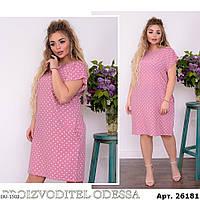 Свободное платье в горох с карманами  Размер: 50, 52, 54, 56, 58, 60 Арт: 116