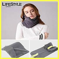 Подушка-шарф для путешествий Travel Pillow Серая