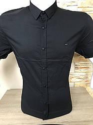 Батальная рубашка с коротким рукавом Black Stone