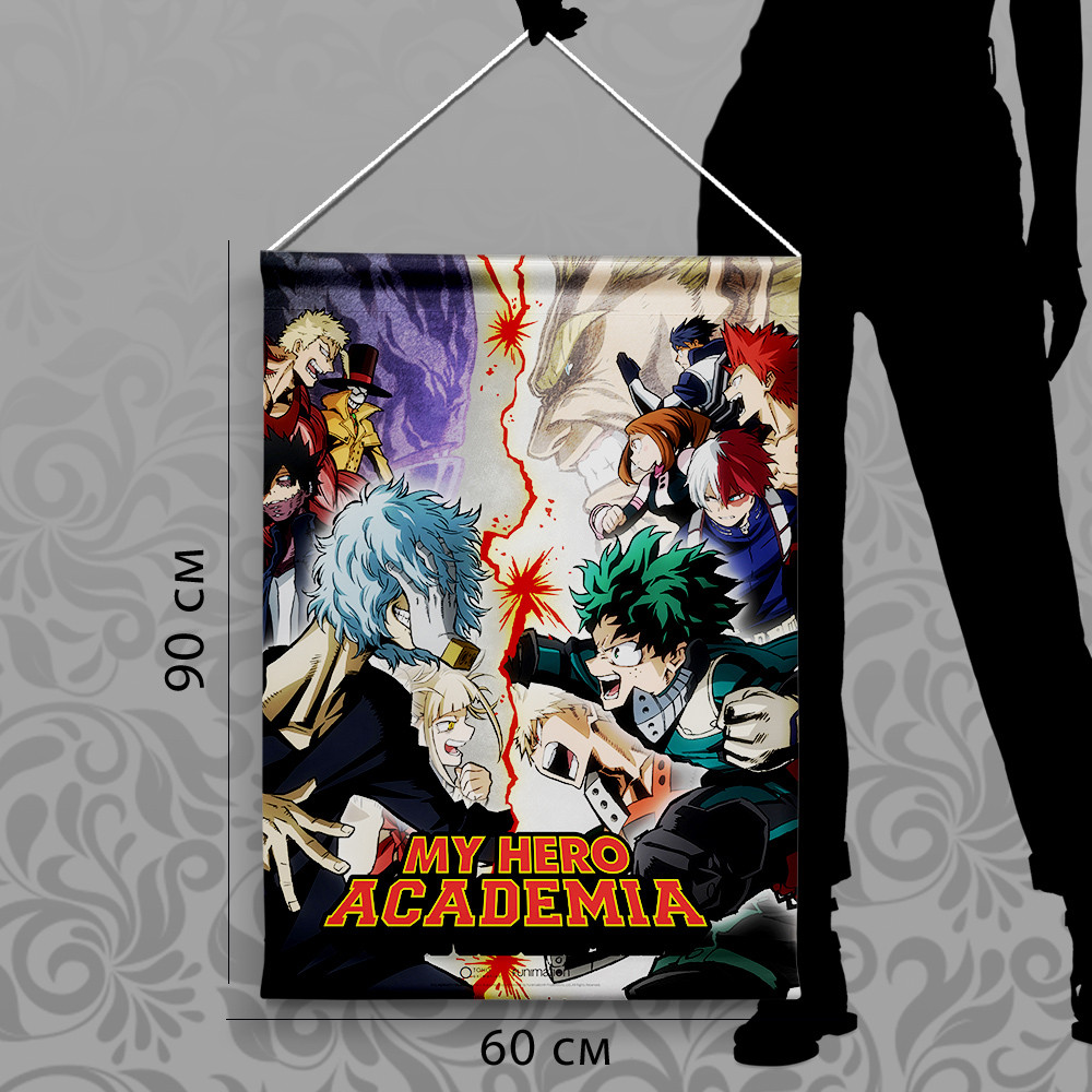 Баннер Boku no Hero Academia