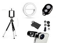 Набор блогера 4 в 1: штатив-тренога, Bluetooth пульт, селфи-кольцо и линзы (объективы) для телефона №5
