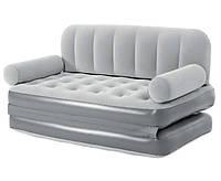 Диван надувной, кровать, шезлонг 3 в 1 Bestway 75079 со встроенным насосом, светло-серый