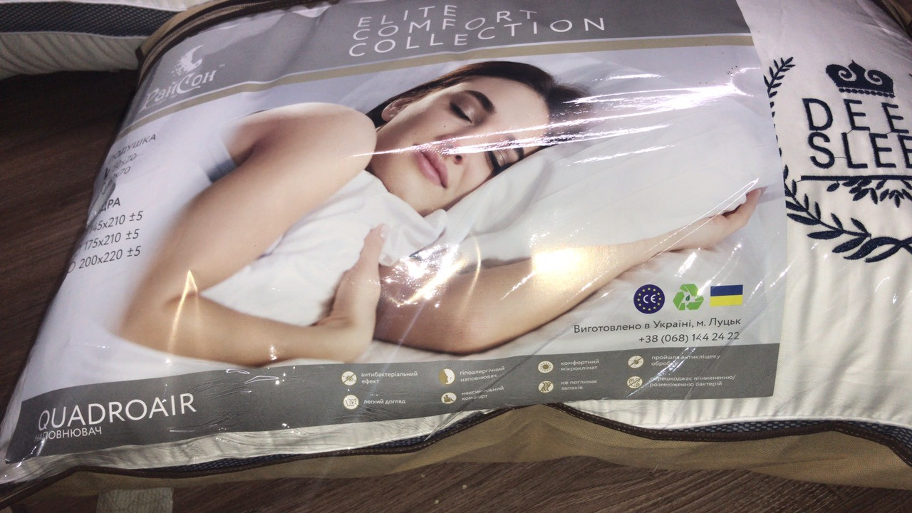 Подушка Райсон  для комфортного сна  50х70 Deep Sleep