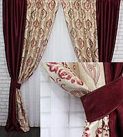 Шторы из ткани блекаут. Комбинированные цвет бордовый с бежевым Код 014дк (130-470)