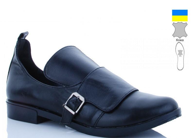 Туфли кожаные женские черные ARTO-134-1-ч.к.