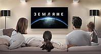 """Хотіли подивитись фільм """"Земляне 2005 року"""", але зламався телевізор?"""