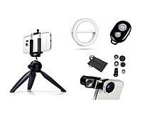 Набор блогера 4 в 1: штатив-тренога, Bluetooth пульт, селфи-кольцо и линзы (объективы) для телефона №15