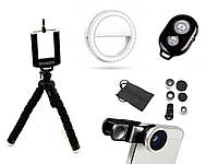 Набор блогера 4 в 1: гибкий штатив, Bluetooth пульт, селфи-кольцо и линзы (объективы) для телефона №4