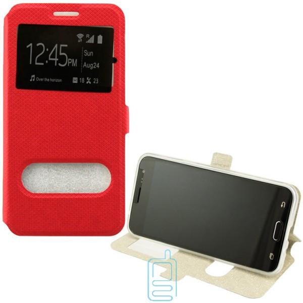 Чехол-книжка Modern 2 окна Samsung Star Advance G350 красный