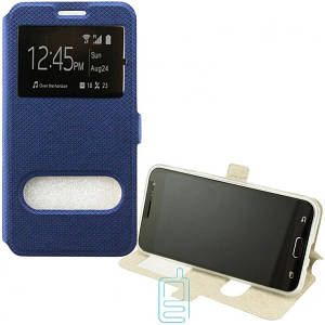 Чехол-книжка Modern 2 окна LG Stylus 3 M400DY синий