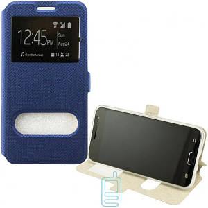 Чехол-книжка Modern 2 окна LG X Style K200 синий