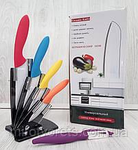 Набор керамических ножей с подставкой, Ceramik Knife