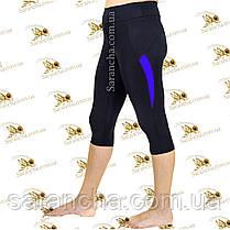 Жіночі спортивні бриджі великих розмірів чорний електро