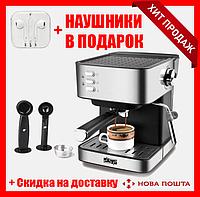 Кофемашина эспрессо с капучинатором полуавтоматическая АНАЛОГ KRUPC кофеварка эспрессо