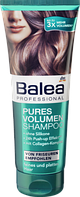 BALEA Professional Pures Volume - Шампунь объёма волос 250 мл