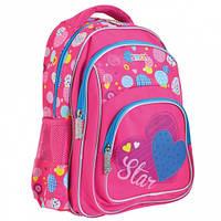 Школьный рюкзак для девочки (6-10 лет), каркасный, розовый, 15 литров