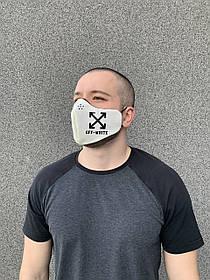 Многоразовая защитная маска со сменным фильтром бежевая мужская офф вайт