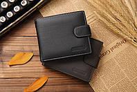 Мужской кожаный кошелек бумажник портмоне клатч визитница из натуральной кожы