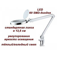 Лампа-лупа светодиодная мод. 6023 LED ( 5D) с регулировкой яркости света, ЛАМПА ЛУПА