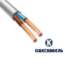 Провод медный ПВС 2х1,5 (Одескабель)