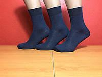 Носки мужские демисезонные хлопок Житомир размер 25 (38-40) темно-синие, фото 1