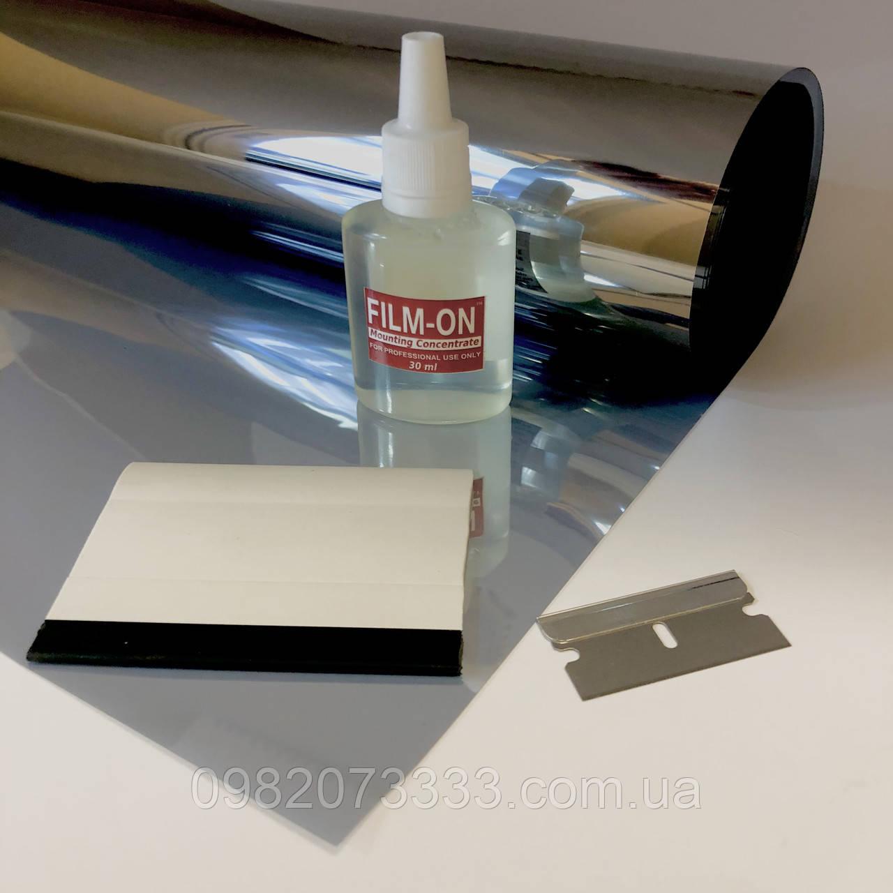 Сонцезахисна плівка Armolan Silver 15% (150х80см-2шт) + інструмент для тонування вікон. Ціна за комплект.
