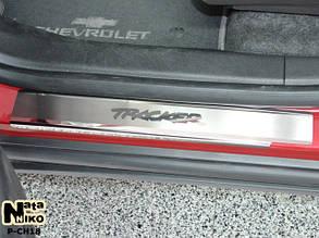 Накладки на пороги Chevrolet Tracker (Premium)