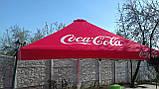 Тент на зонт 4х4 торговый садовий пляжный барный тент для зонта 4х4 метра уличный тросовый квадратный, фото 2