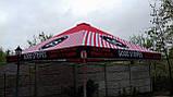 Тент на зонт 4х4 торговый садовий пляжный барный тент для зонта 4х4 метра уличный тросовый квадратный, фото 7