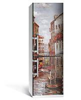 Магнитная наклейка на холодильник Венеция Возрождение Винтаж Акварель, виниловый магнит, 600*1800 мм, Лицевая