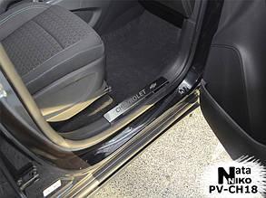 Накладки на пороги Chevrolet Tracker (на пластик)