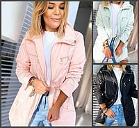 Р. 42 - 48. Куртка ветровка модная. Демисезонная курточка женская. Черная, розовая, ментоловая.