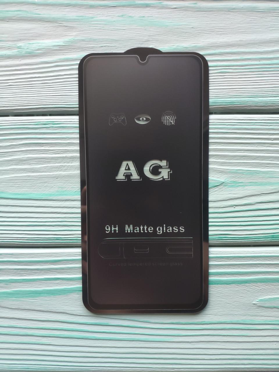 Защитное стекло AG Matte Full Glue для Samsung A30S 2019 / A307F Матовое Черное
