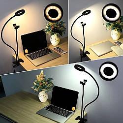 Гнучкий штатив для телефону - кільцева селфи лід лампа на прищіпці для блогера Professional live stream