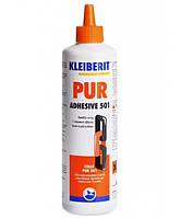 Клейберит ПУР 501.0 (0.5 кг) Полиуретановый клей Д4 для дерева (Kleiberit D4)