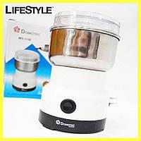 Кофемолка Domotec MS-1106 220V/150W / Измельчитель кофе