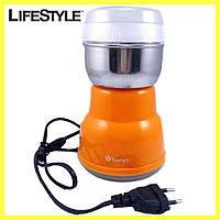 Электрическая кофемолка Domotec MS-1406 220V/150W / Измельчитель кофе
