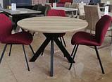 Мягкий стул M-40 бордо на черных ножках Vetro Mebel (бесплатная доставка), фото 5