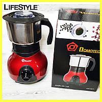 Роторная электрическая кофемолка Domotec MS-1108 250W / Красная электрокофемолка со съемной чашей