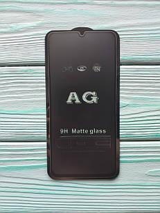Захисне скло AG Matte Full Glue для Samsung A50 2019 Матове Чорне