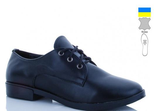 Туфли кожаные женские черные ARTO-0221-ч.к.